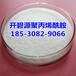 贵州安顺水处理用PAM聚丙烯酰胺絮凝剂非离子聚丙烯酰胺使用范围