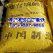 北京通州厂家直销污水处理用PFS聚合硫酸铁净水材料