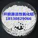 四川广安销售活性氧化铝球干燥剂规格原生活性氧化铝球价格