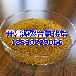 贵州贵阳污水用PAC聚合氯化铝厂家大货供应国标聚合氯化铝含量充裕