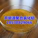 福建漳州PAC聚合氯化铝大货供应价格便宜厂家提供聚合氯化铝反应原理