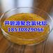福建三明水处理用PAC聚合氯化铝混凝剂印染水用聚合氯化铝