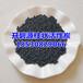 安徽阜阳柱状活性炭滤料现货价便宜优质柱状活性炭使用品质好