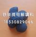 山西阳泉水处理用铁碳填料微电解铁碳填料供应厂家开碧源