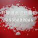 浙江金华水处理用无铁硫酸铝助剂开碧源厂家直销硫酸铝价格