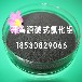 陕西铜川销售碱式氯化铝混凝剂价格优质碱式氯化铝批发价格