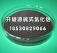 安徽合肥水处理用碱式氯化铝现货碱式氯化铝出厂价格便宜