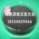 贵州贵阳厂家直销碱式氯化铝混凝剂碱式氯化铝生产厂家开碧源