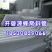 四川德阳销售六角蜂窝斜管污水混凝池用蜂窝斜管可定制