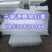 陕西延安厂家直销蜂窝斜管填料六角蜂窝斜管国标规格品质