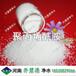 湖北随州销售PAM聚丙烯酰胺絮凝剂高分子高浓度聚丙烯酰胺