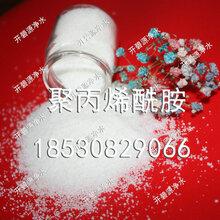 甘肃金昌批发絮凝剂聚丙烯酰胺阴离子聚丙烯酰胺