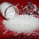 湖北咸宁优质聚丙烯酰胺絮凝剂PAM聚丙烯酰胺价格