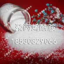 江西九江批发聚丙烯酰胺絮凝剂优质聚丙烯酰胺供应
