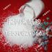 天津PAM聚丙烯酰胺现货价格便宜2000万高分子聚丙烯酰胺絮凝剂