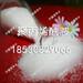 湖南邵阳水处理专用PAM聚丙烯酰胺絮凝剂农业生产废水处理用聚丙烯酰胺