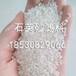 宁夏石嘴山销售石英砂滤料污水过滤载体石英砂价格