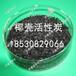 湖南湘潭椰壳活性炭价格原生椰壳活性炭活性炭滤料现货