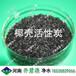 陕西商洛深井水过滤用椰壳活性炭高碘值原生活性炭质量好