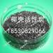 湖北鄂州高碘值椰壳活性炭价格原生椰壳活性炭价格