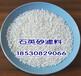 重庆巴南石英砂用于双层过滤池过滤器厂家直销