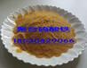 聚合硫酸铁处理印染废水国标级聚合硫酸铁报价