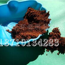 北京聚合氯化铝-今日现货价格
