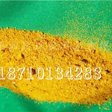 阜新聚合硫酸铁市场需求/量大从优