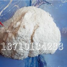 上海工业葡萄糖主要用途+用量