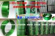 青海西宁PET塑钢打包带-内蒙砖厂打包带-河北砖厂石材塑钢打包带气动打包机