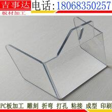 无锡PC板加工恒道聚碳酸酯板加工雕刻图片