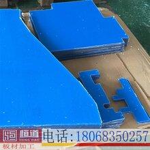 南京PC板加工恒道聚碳酸酯板雕刻加工图片