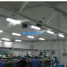 工业加湿器超声波雾化高科九红-懿凌超声波工业加湿器厂家图片