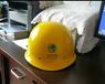 秦皇岛煌尚电力安全帽,厂家供应各类安全帽,高品质安全帽