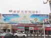 昌吉市新纪元购物中心楼顶
