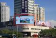 乌鲁木齐市新疆日报社墙体LED屏