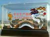 中华龙中国龙工艺瓶