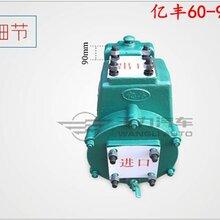10吨洒水泵哪里有卖多少钱80QZ/60-90洒水泵价格