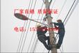 怒江太陽能路燈/價格廠家直銷