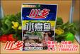 德阳水煮鱼调味酱贴牌加工批发厂家