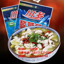 哈爾濱酸菜魚調味料生產廠家價格