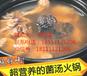 常州菌汤面调料酱调料包生产代加工