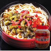 济宁老坛酸菜面调味酱定做批发图片