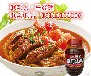 渝北区番茄牛肉面调味酱生产商批发代理