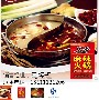 中卫川味麻辣火锅料调味酱生产定制贴牌图片