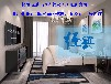 上海西外公馆精装现房出售