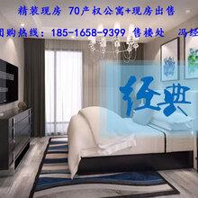 上海西外公馆精装现房出售图片