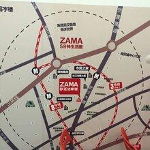 开业在即双地铁产权商铺后湖ZAMA欧亚达图片