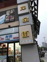 无锡五洲国际小商品城售楼处在哪里??