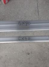 6061-T6超厚铝排
